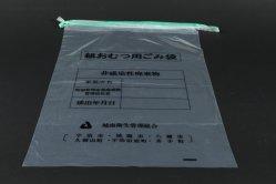 أكياس القمامة ذات الحبل المستخدم للتنظيف