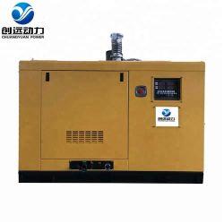 Shanghai 디젤 엔진 Stamford 교류 발전기, 판매 이미지를 위한 방음 디젤 발전기