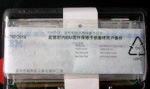2*2Go de mémoire DDR2 ECC FBD 667