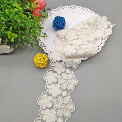 縫い用のホワイトレースコットン刺繍レースリボントリムファブリック アパレルアクセサリー手作り DIY クラフト