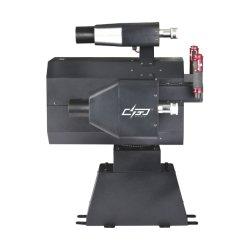 움직이는 헤드 새지 효과 조명 800W DMX512 리모컨 연기 기계