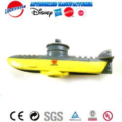 백킹 파우더 잠수함 어린이용 맞춤형 플라스틱 장난감 프로모션