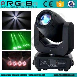 إضاءة Rigeba Stage ضوء LED يتحرك للرأس بقوة 150 واط مع ضوء منطقة الضوء لأحداث الحفلات