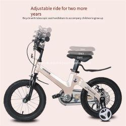 Pneu en mousse plastique Kid Balance Balance vélo Vélo enfants-8454 SD