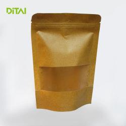 Коричневый крафт-бумаги сумка - чехол для гайки упаковки