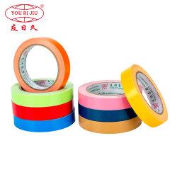 Berufsgrad-kundenspezifisches Briefpapier farbiger Tuch-Leitung-Klebstreifen für Verpackung