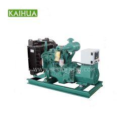 Глобальный контроль качества 40 ква дизельных генераторных установок на базе 4Cummins bt3.9-G2