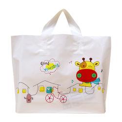 حقيبة قهوة كاملة الطباعة Office Big Plastic Bag Packaging حقيبة حمل طعام لكيس