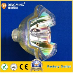 ビーム軽い段階のメタルハライドランプMsd200 R5 200Wの球根