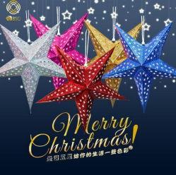 Decoración de Navidad tridimensional Pentagram estrellas láser colgante