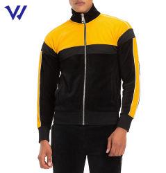 ジップアップベルベットトラックジムジャケットスポーツジャケット(男性用)