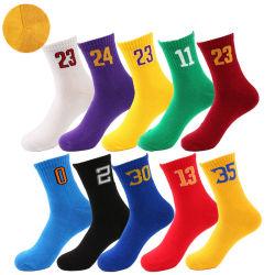 Kundenspezifische GroßhandelsbaumwollBreathable Terry-Mann-Sport-Socken