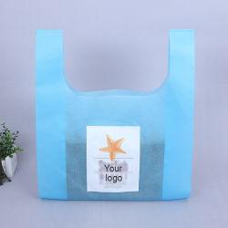 PP Spunbondファブリック非編まれた袋、袋を広告するショッピング・バッグ