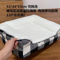 Durável ronda por grosso cinza gradiente cão de estimação de pelúcia macia cama