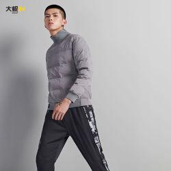 卸し売り中国の有名なブランドのDakunの人の衣服はジャケットのコートの下で暖まる