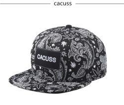 カスタム綿のあや織りのスポーツの帽子の野球帽か帽子によって昇華させる平らな帽子の帽子