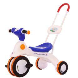 2020 Dernier bébé jouets pour enfants Tricycle Vélo Les marchettes pour bébés transporteur