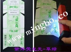 Security Printing를 위한 Waterbased UV Fluorescent Ink