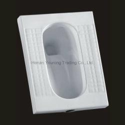Suprimento da fábrica com o preço barato Cerâmica Pan agachamento com Trapway (N° 13#S)