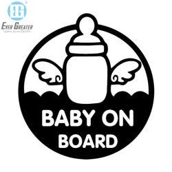 Jedes Größen-Windschutzscheiben-Laser-Übergangsauto-Aufkleber-kundenspezifische Baby kennzeichnet an Bord Baby-Auto-Aufkleber