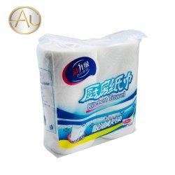 Ménage Premium Essentials Absorbpaper d'huile de cuisine mouchoir en papier jetables