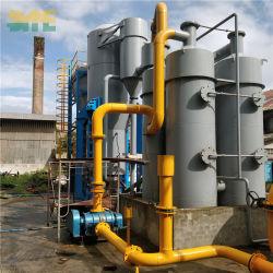 1MW 2MW 4MW 증기 터빈 Genset 야자열매 Shell 생물 자원 Gasifier 발전소