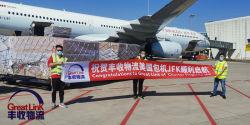 Воздушные службы доставки из Китая в США - (двери до двери/DDP/ДД/DAP/Express/FBA)
