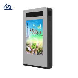 Fabrication moins cher 55 Inch Outdoor Affichage LCD avec écran LED HD et du panneau de LG 3000nits MONITEUR TV