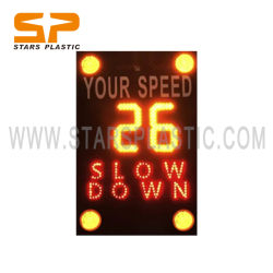 太陽LED車の振動レーダーの速度の印の中国のメートルの速度制御の限界は探知器の表示Emojiの表面を除去する