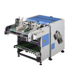 ماكينة جروفينج ذات لوح رمادي وماكينة جروفينج ذات لوحة MDF