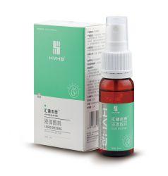 Hvha Shutai Apósito líquido Apósito promover la cicatrización de heridas de cuidado de piel de la Herida de vestidor de pulverización
