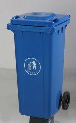 Vuilnisbak van het Huisvuil van de Inzameling van de Draagstoel van het afval de Kringloop Plastic (SP-058)