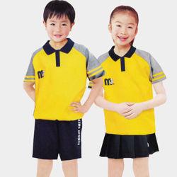 personalizado de poliéster/algodão crianças primário uniforme da escola escola de designs de camisas polo amarelo