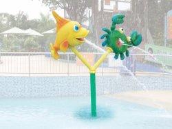 Populares de pulverización de tubo de acero galvanizado de fibra de vidrio juguetes para niños Piscina