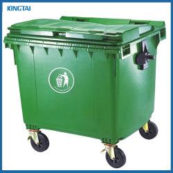 Grand PEHD dust bin, Bac à déchets en plastique, poubelle avec Foot-Pedal
