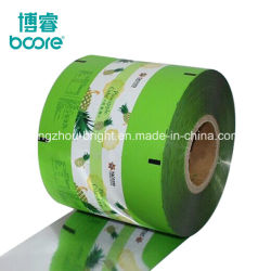 Plastic Gelamineerde Film Pet Pe Aluminium Foil Roll Voor Snack Packing