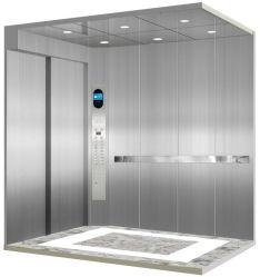 병원 엘리베이터