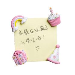 생일 냉장고 자석 컵 케이크 생일 모자 초콜렛 무지개 수지 3D 냉장고 냉장고 선물 자석 손은 기술을 만들었다