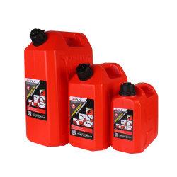 مخصص 5/10/20 لتر بنزين Plastic Auto Shut off CAN