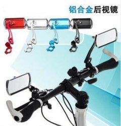 Vue arrière de bicyclette Miroir, miroir de la rotation du guidon de vélo vélo velo Retour rétroviseur arrière Eye Blind Spot miroir pour guidon de vélo 20~23mm de diamètre