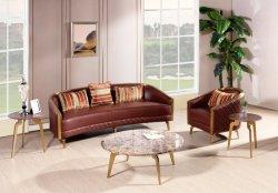 رفاهيّة جلد حوض كرسي تثبيت كرسي ذو ذراعين أريكة لأنّ يتعشّى يعيش غرفة مكتب استقبال