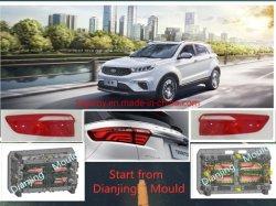 Accessoire de voiture de professionnels de la lumière des pièces automobiles en plastique pour les phares de moulage par injection Shell de la lampe