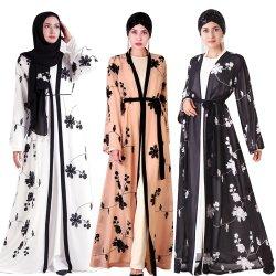 Correas de moda Islámica musulmán Abaya musulmán Falda Maxi vestido casual