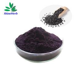 100%自然な有機性25% Anthocyandinsの黒い米のエキスのアントシアニン