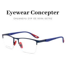 Половина Rim медицинских оптических очков, Rb очки рамы 5