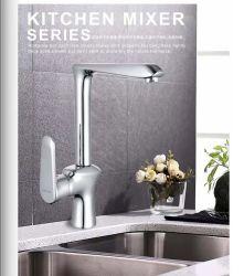 キッチン / バスルーム / 蛇口 / 水道栓 / 衛生用品