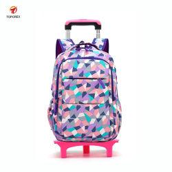 La Chine Outdoor School amovible Trolley Sac en carton personnalisé sac à dos de l'épaule de bagages