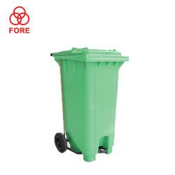 120L Outdoor poubelle de la foutaise Corbeille Poubelle avec des roues