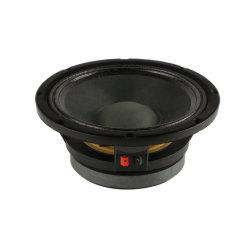 PROaudiobauteil Product Berufs-PA-Lautsprecher-Systems-Hersteller