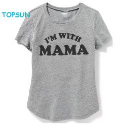 Commerce de gros bébés garçon machine occasionnel imprimé T shirt manches courtes Les enfants de l'été Tshirt Kid Vêtements